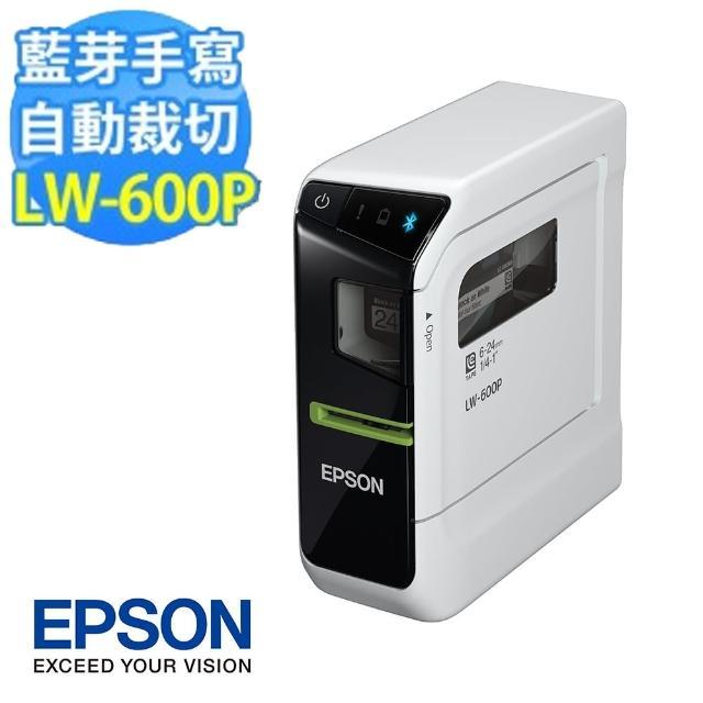 【EPSON】LW-600P 智慧標籤機+2入帶組