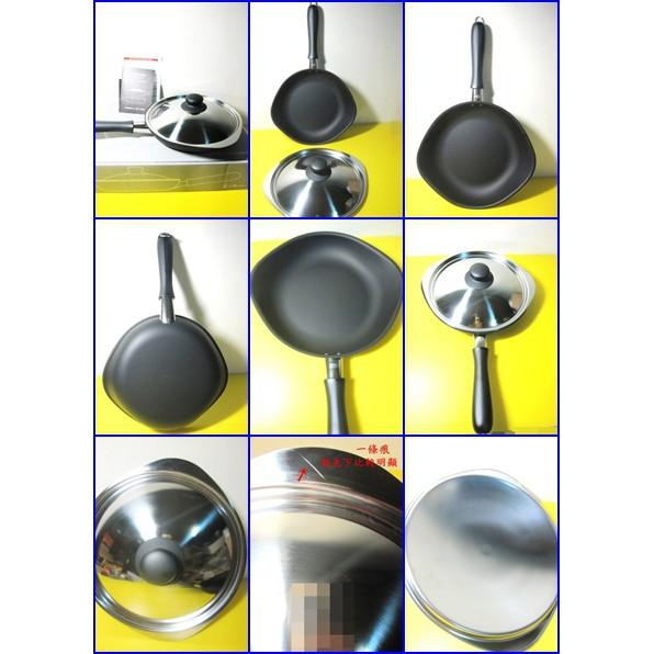 柳宗理 岩紋單手鐵鍋(25cm)附不鏽鋼蓋
