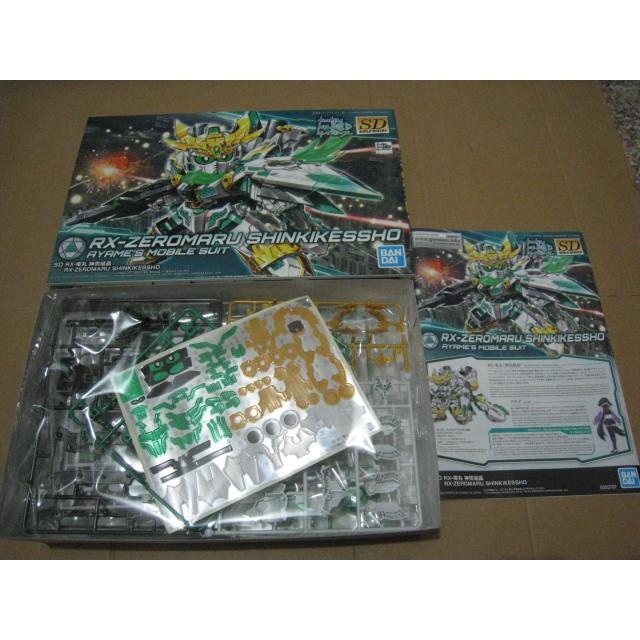 全新未拆 鋼彈創鬥者 潛網大戰 SDBD 026 RX-零丸 神氣結晶