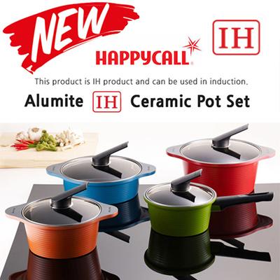 Happycall IH Alumite Ceramic Pot 5 Set / cooking pots wok / inudction