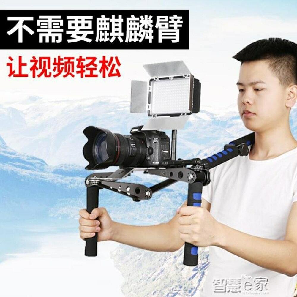 手持穩定器 肩托架兔籠攝像機相機配件肩扛支架DV佳能尼康索尼微單穩定器JD 全館九折
