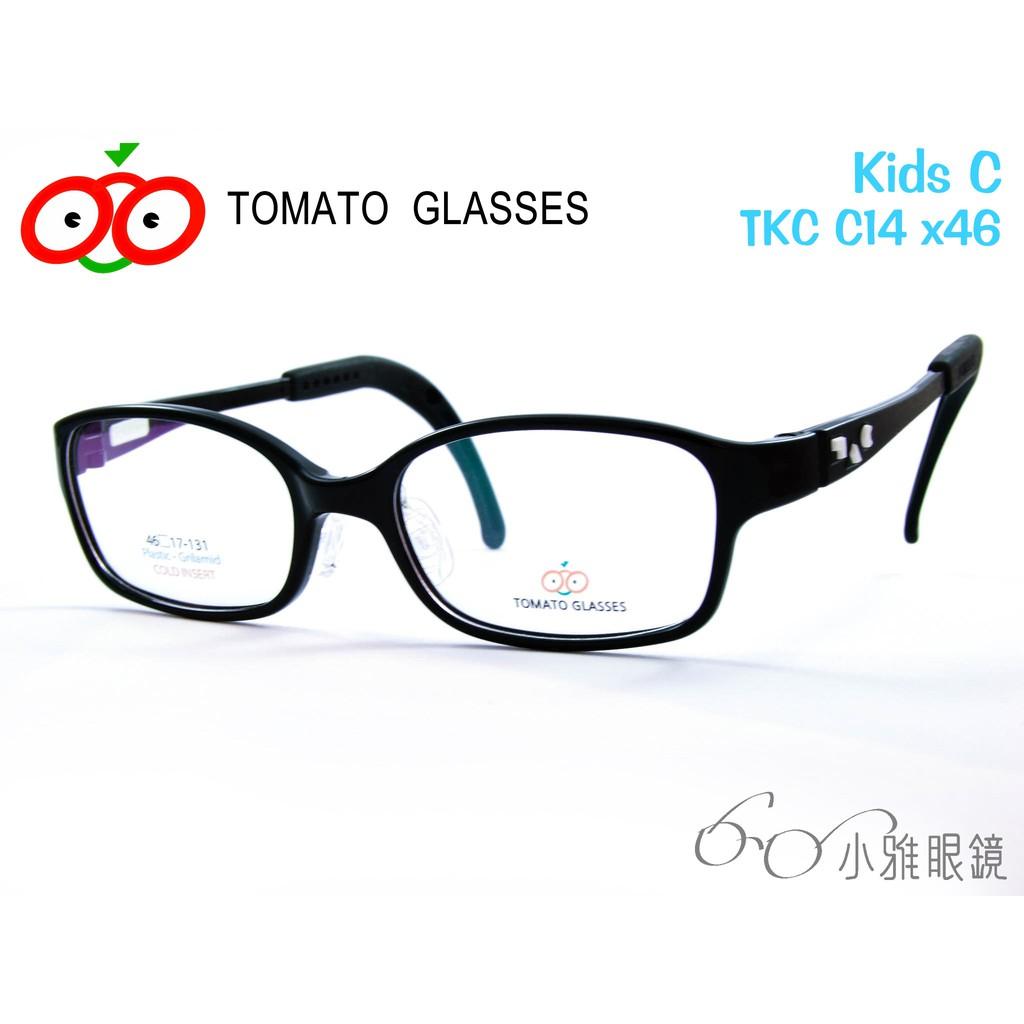 小雅眼鏡 × TOMATO GLASSES 可調式兒童眼鏡 TKC-C14 x46 @附贈鏡片