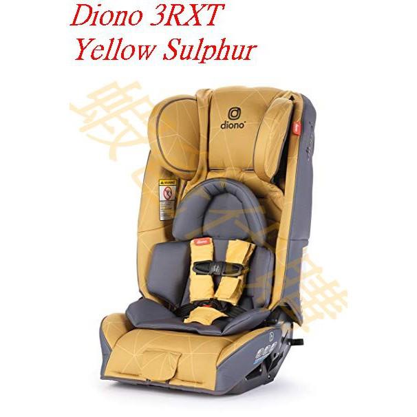 【蝦爸代購】新色新款代購美國2019 Diono Radian 3RXT Yellow Sulphur 汽座 RXT