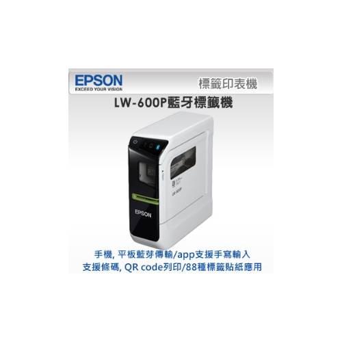 EPSON LW-600P藍芽傳輸可攜式標籤機