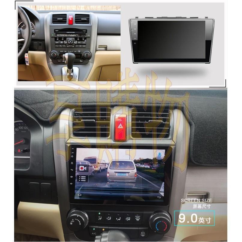 HONDA 本田 CRV CR-V 三~五代 10.2吋安卓機-車用MP3-GPS導航機-倒車鏡頭及行車紀錄器(可加裝)