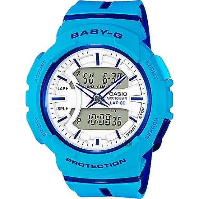 【CASIO 卡西歐】Baby-G 慢跑亮彩手錶-藍(BGA-240L-2A2)