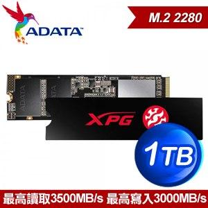 ADATA 威剛 XPG SX8200 PRO 1TB M.2 PCIe SSD固態硬碟(讀:3500M/寫:3000M/TLC)《附散