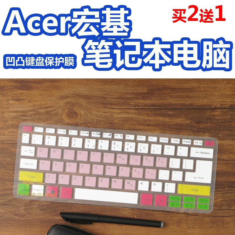 Acer Swift1 SF113 13.3 Inch Laptop Aotu Keyboard Protective Film Dust Pad