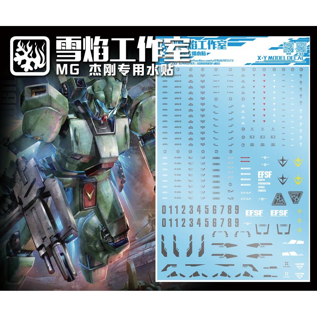 雪焰 MG 1/100 RGM-89 傑鋼 Jegan 鋼彈模型 專用 水貼