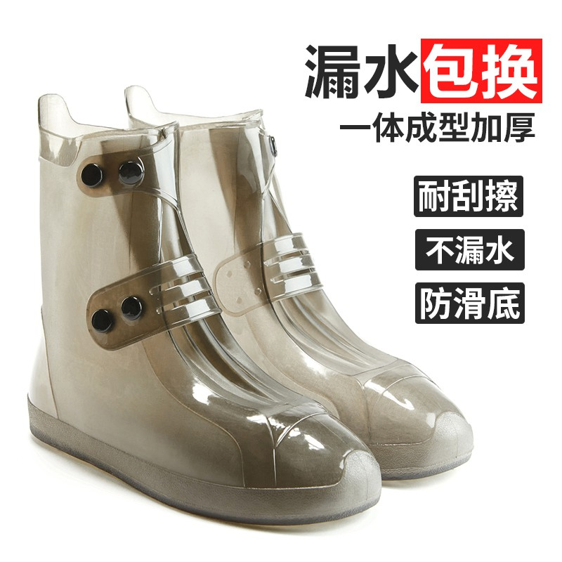 ☔矽膠鞋套✨乳膠雨鞋套☔防雨鞋套防水下雨天防滑加厚耐磨底兒童男女高筒仿矽膠神器雨靴套