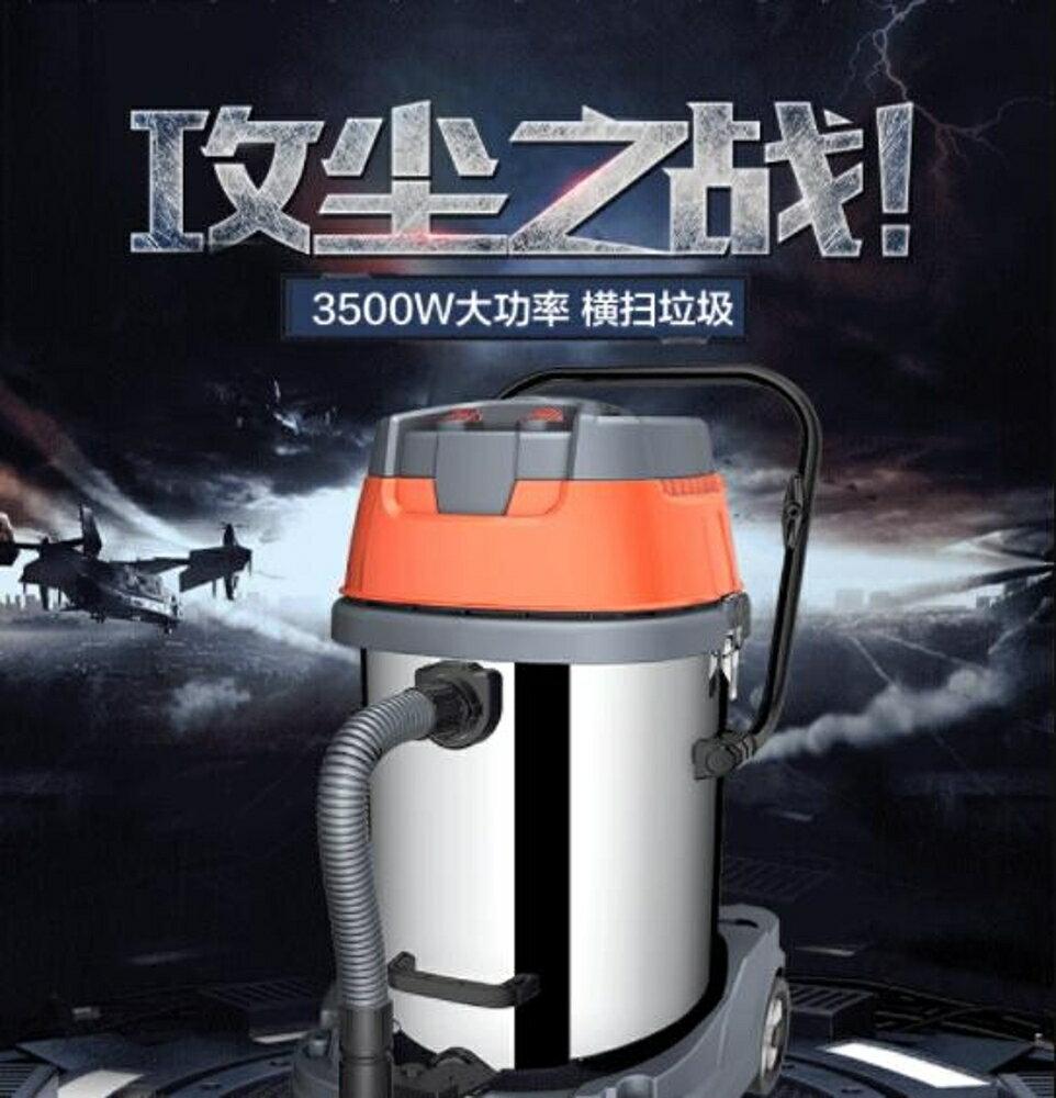 吸塵器 大功率3500W工業吸塵器大型工廠車間粉塵商用強力乾濕吸水機220v  晶彩生活