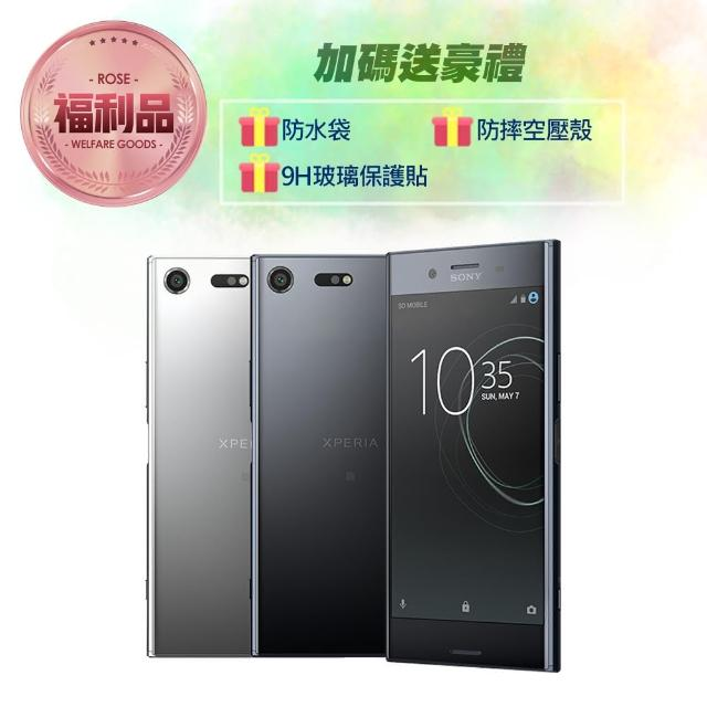 【SONY 福利品】XPERIA XZ PREMIUM G8142 智慧型手機(加贈玻璃保貼、空壓殼與防水袋)