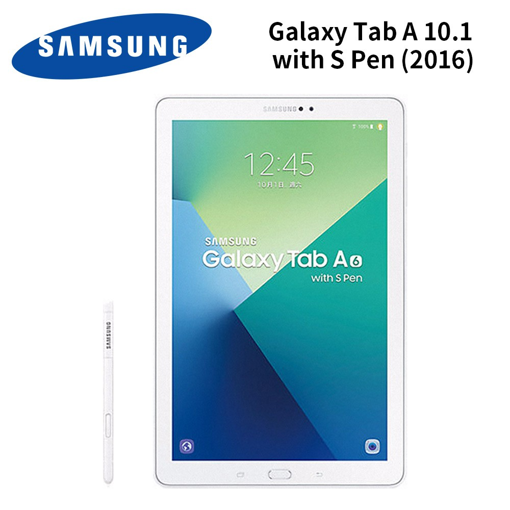 SAMSUNG Galaxy Tab A 10.1 with S Pen 2016 P580※贈好禮