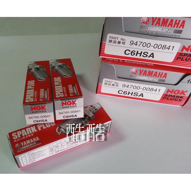 原廠 YAMAHA 山葉 火星塞 C6HSA(RS SWEET 豪邁 迪爵 JR 奔騰 CUXI) 化油器專用NGK製