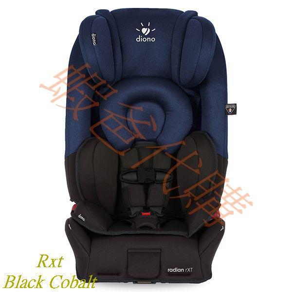 【蝦爸代購】2018 Diono Radian RXT Black Cobal 汽車安全座椅ISOFIX 美國含稅直寄