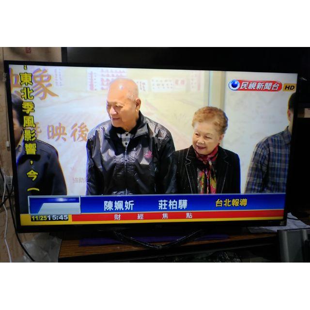 大台北 永和 二手 4K電視 JVC 50T 50吋 WI-FI 連網電視