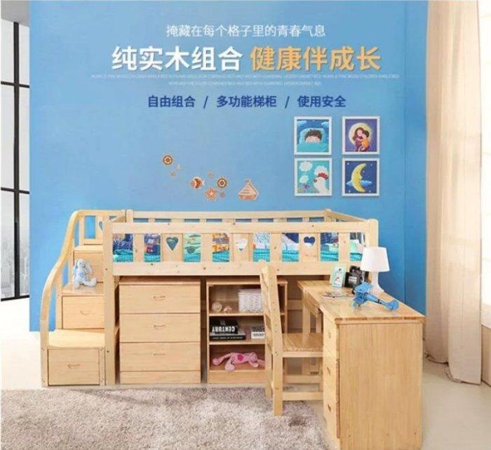 綠巨人家具網*實木兒童床多功能半高床带書桌组合床带護欄儲物床梯櫃床上床下櫃