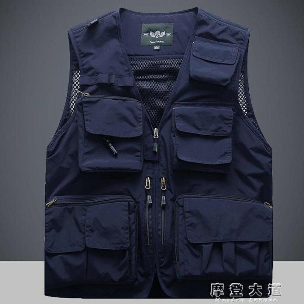 馬甲男士戶外多口袋工裝背心釣魚攝影記者薄款夏馬夾中老年外套