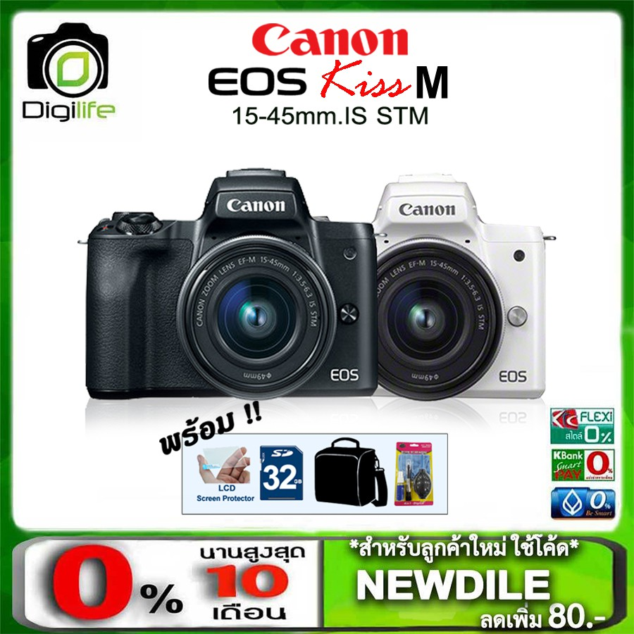 Canon Camera EOS Kiss M (M50) Kit15-45mm.IS STM *ชุดสุดคุ้ม 32GB+กระเป๋า+กันรอยLCD+CleanSet - รับประกัน digilife 1ปี