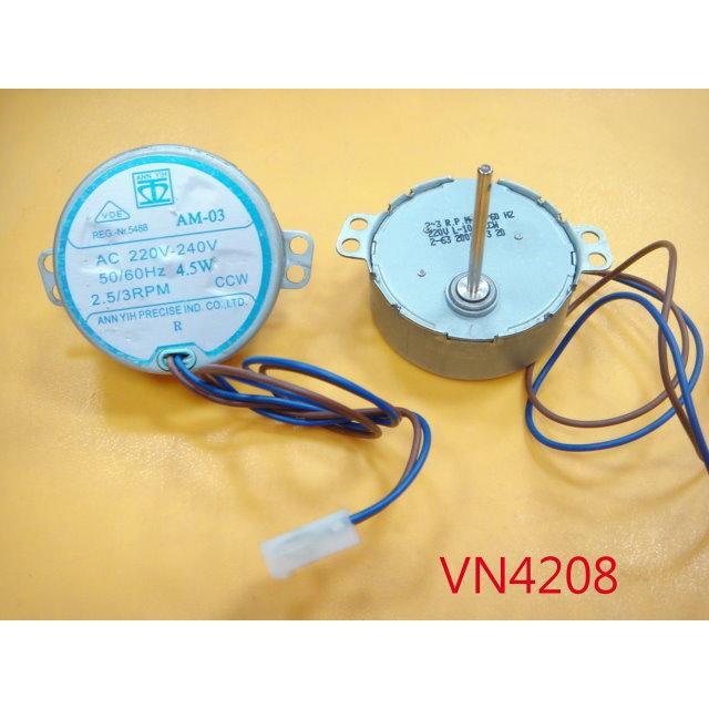 【全冠】ANNYIH CCW 高品質同步馬達.減速馬達.AM-03 慢速馬達.220V 2.5/3RPM(VN4208)