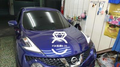 草屯【統新隔熱紙工作室】FSK藍鑽B35+FSK310SB只要5500元(丹龍 雷龍 JEC GAMA)