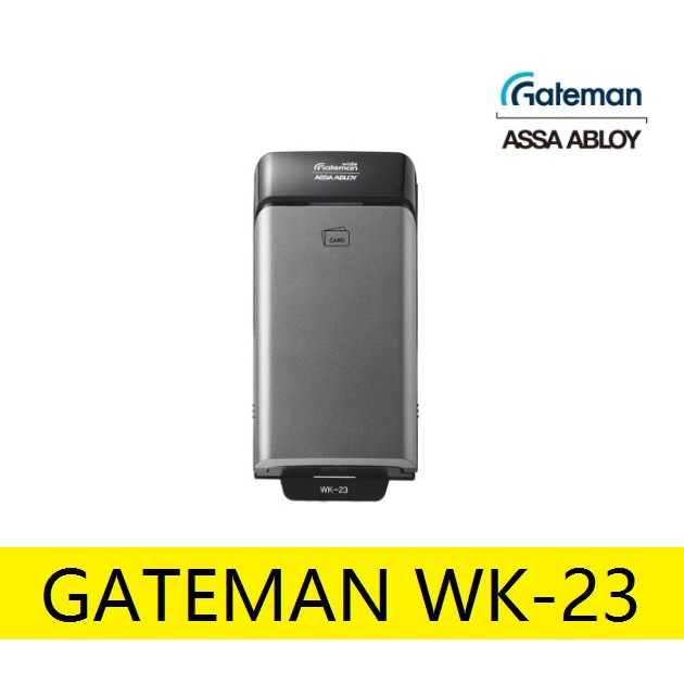 GATEMAN WK-23 Digital Door Lock Smart Door Lock Rim Lock