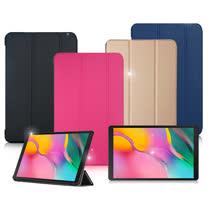 VXTRA Samsung Galaxy Tab A 10.1吋 2019 經典皮紋三折保護套 平板皮套 T510 T515
