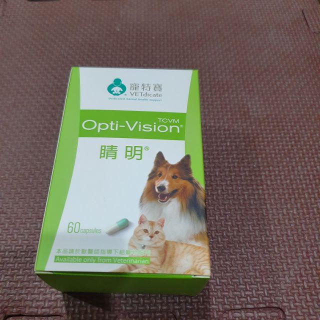 寵特寶 睛明 動物眼睛營養補充品