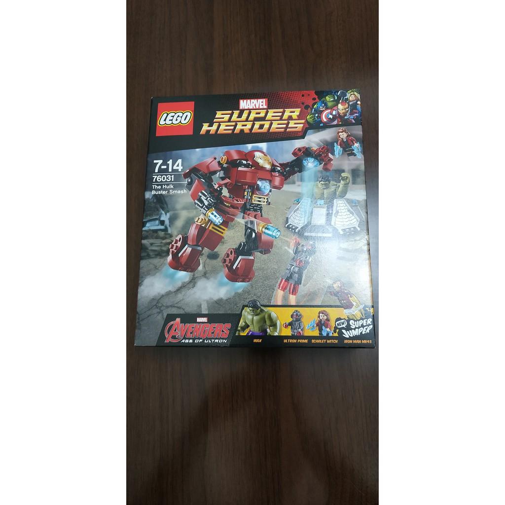 現貨 LEGO 樂高 76031