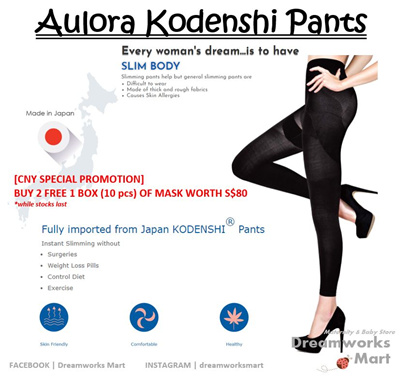 [READY STOCKS |FREE SHIPPING |FREE GIFTS] Authentic Aulora Kodenshi Slimming Pants | Maternity Pants