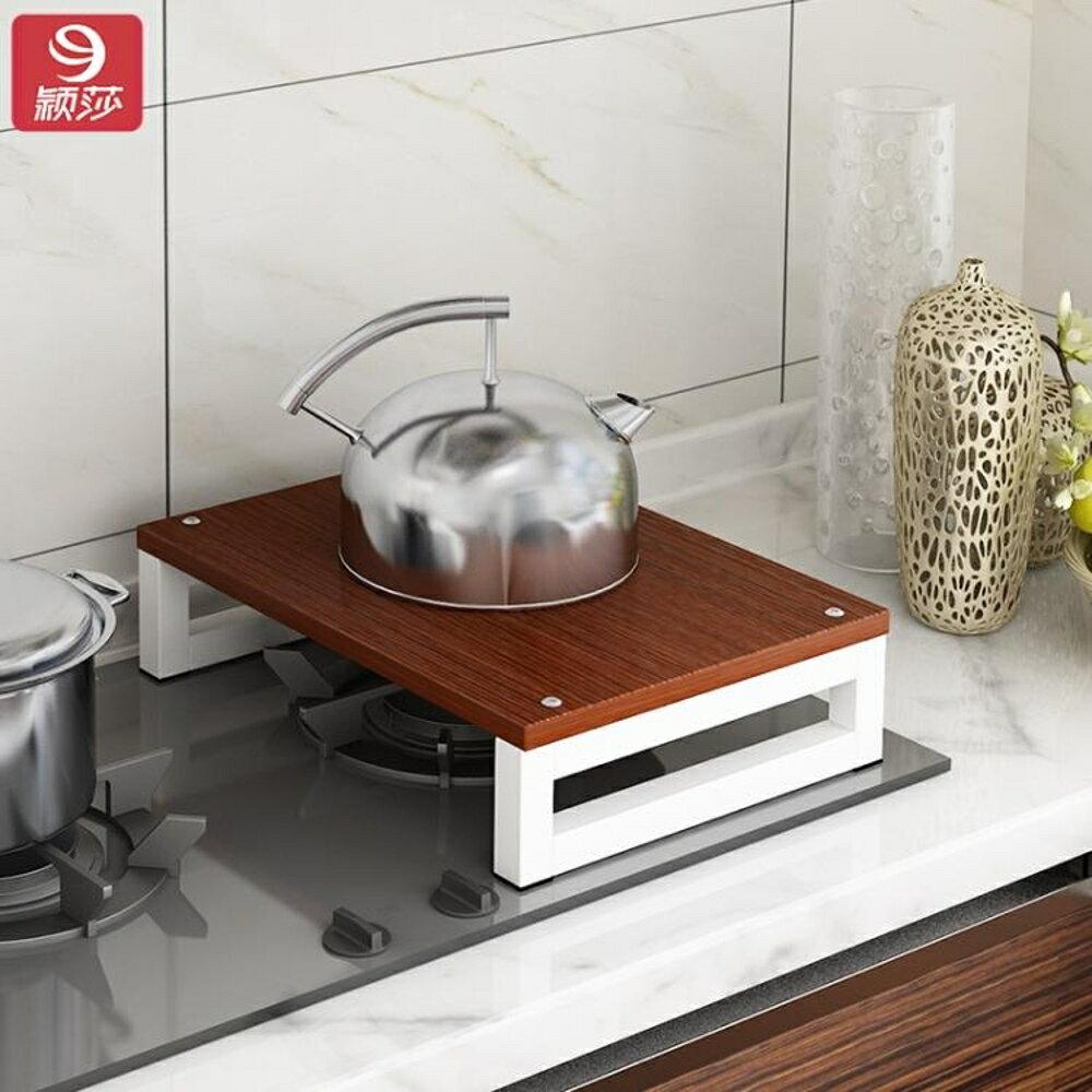 灶台蓋板廚房微波爐收納架子天燃氣集成灶置物架多動能電磁爐子