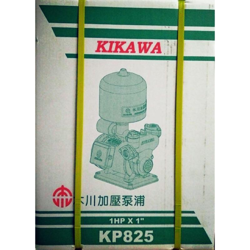 木川泵浦加壓機KP825 220V木川加壓幫浦,木川加壓機,1HPx1''木川馬達加壓機,加壓泵浦,木川桃園經銷商。