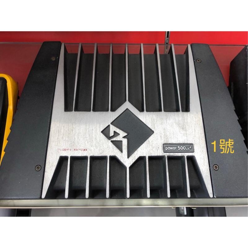 二手先迪利 Power 系列 二聲道 擴大機 擴大器
