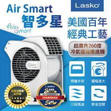 Lasko AirSmart 美國智多星 小鋼砲渦輪循環風扇U11300