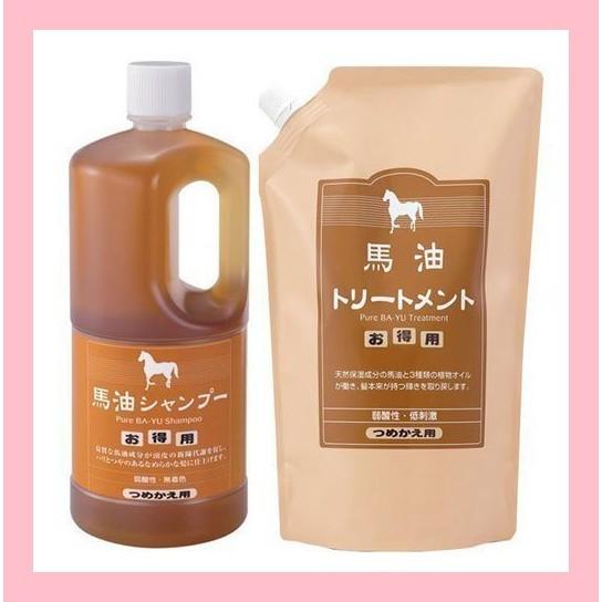 旅美人 馬油 洗髮精 補充瓶 1000ml+護髮乳 補充包1000g各1瓶~促銷價2650元 免運 日本進口  洗髮乳