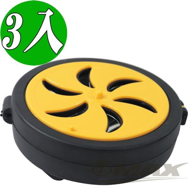 【OMAX】攜帶型多用途安全蚊香盒-3入(12H)