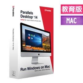 Parallels Desktop 14 for Mac 教育版