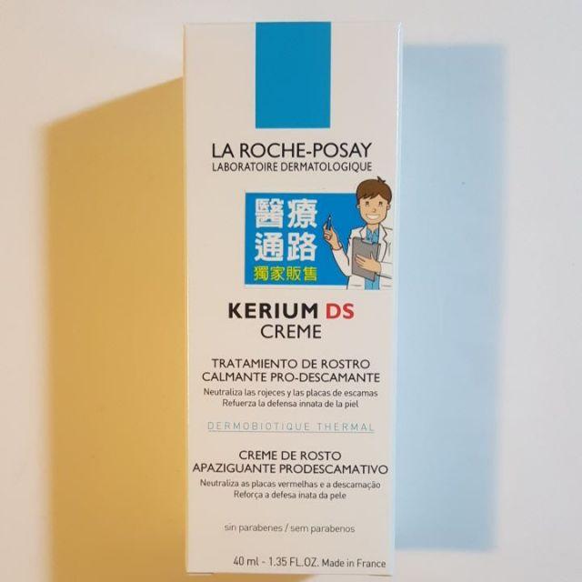 理膚寶水 脂質平衡調理乳40ml效期2019/06台灣萊雅公司貨,有外盒,有中文標