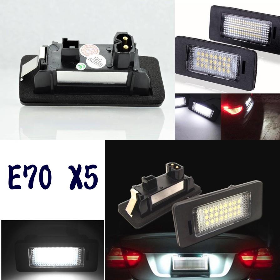 BMW 專用車牌燈 牌照燈 LED燈 E70/X5 07~10年;E70/X5 LCI 10~年