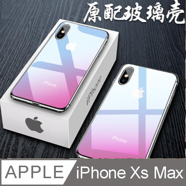 ESR億色 iPhone Xs Max手機殼 輕薄防摔全包邊玻璃手機保護殼套 冰晶琉璃系列
