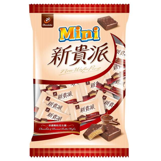 【77】mini新貴派巧克力