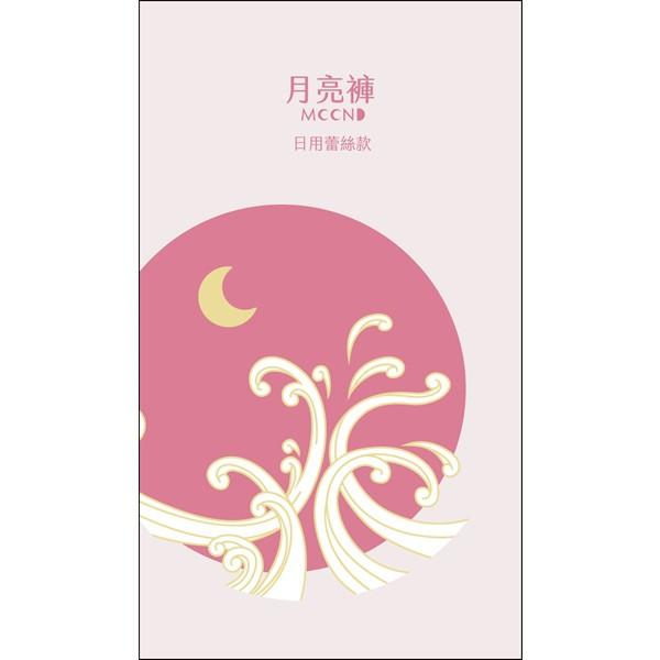 月亮褲 - 日用蕾絲款(L) 【康是美】