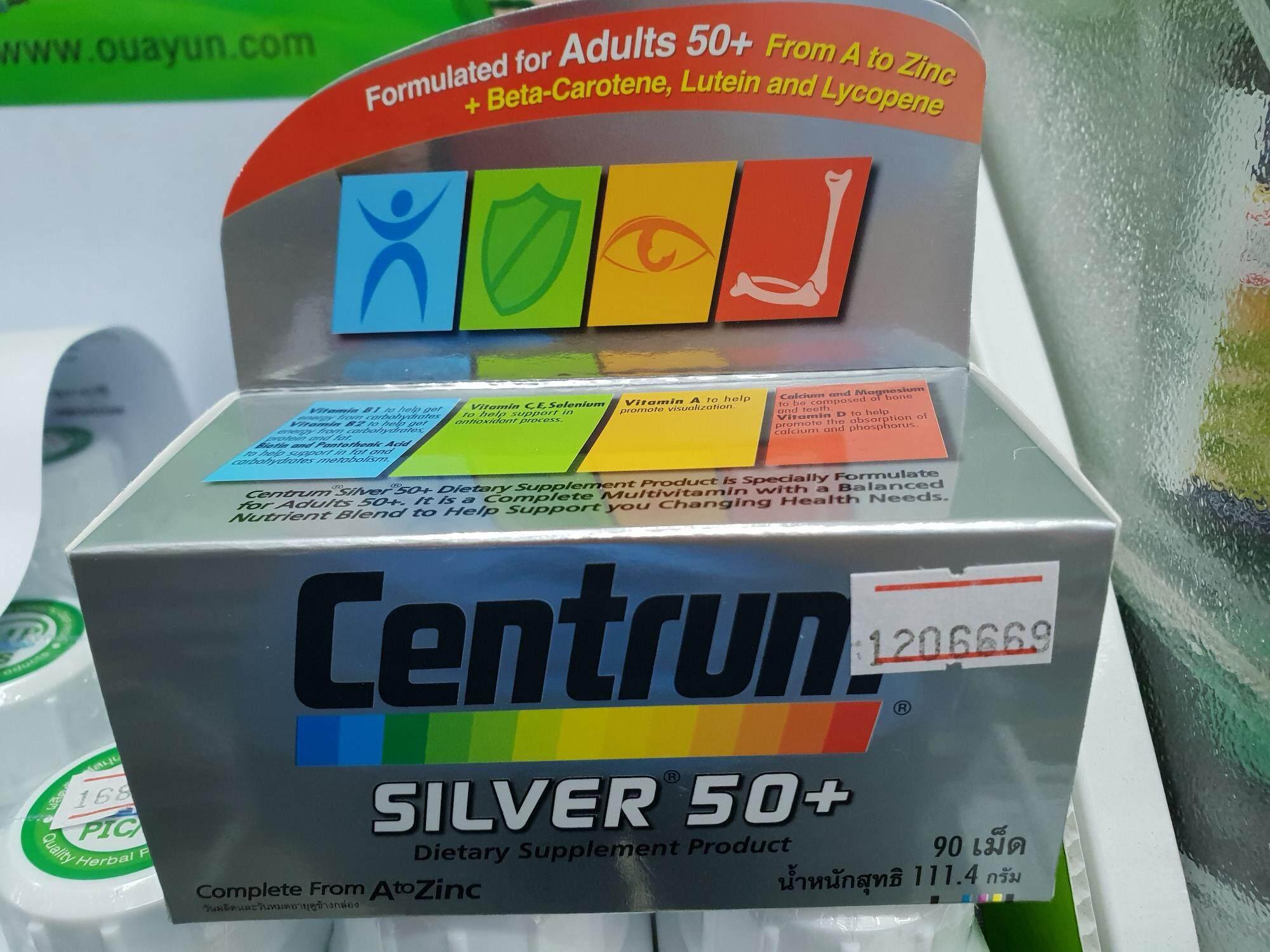Centrum Silver 50+ (90tab)