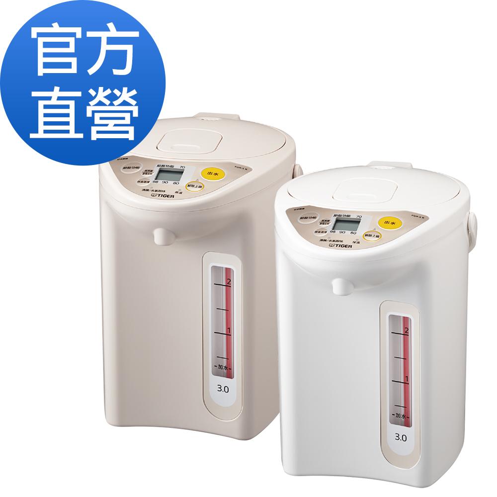 【日本製】TIGER 虎牌3.0L微電腦電熱水瓶(PDR-S30R)_e