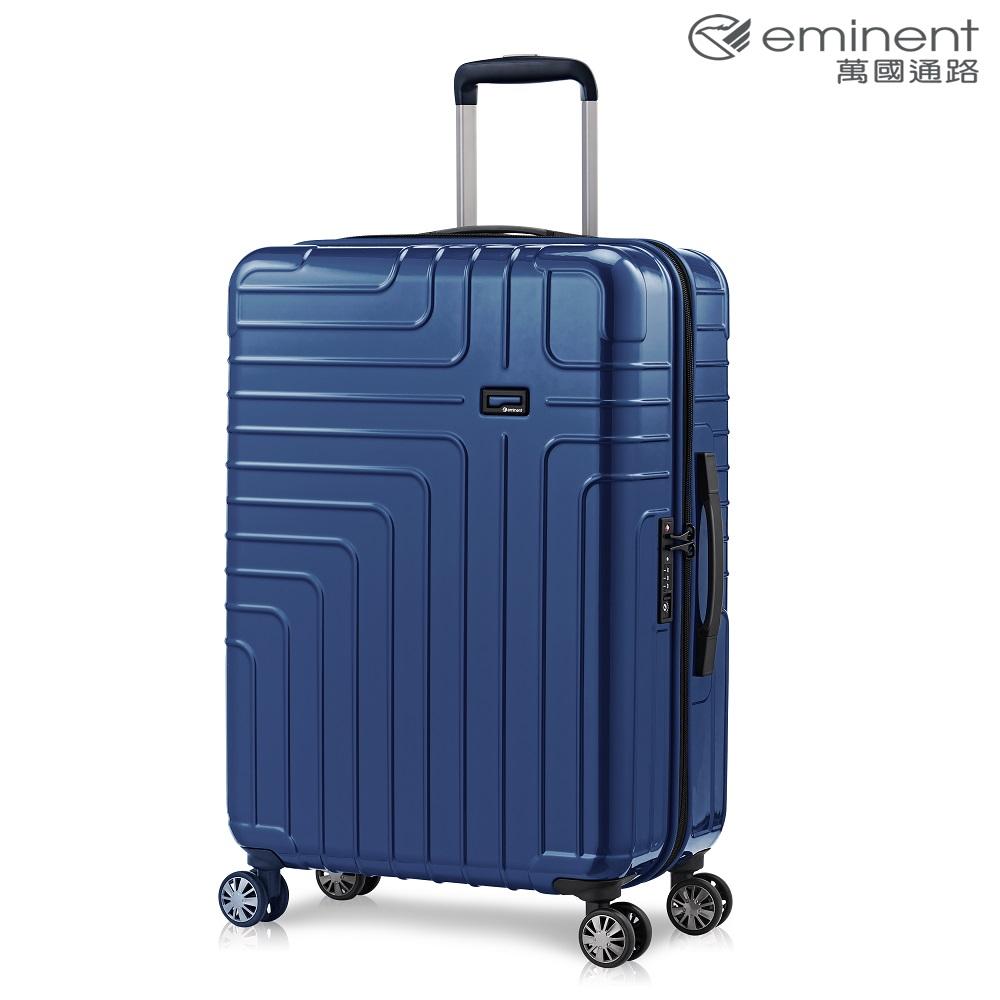 eminent【伊洛絲】極輕絕美鏡面PC行李箱 24吋<新品藍>KG93