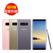 福利品 Samsung GALAXY Note 8 - 全新未使用
