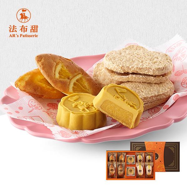 宅6盒【法布甜】法月精裝禮盒(法式奶皇月餅*2+橘子蛋糕*4+原味法式鳳梨酥*4)