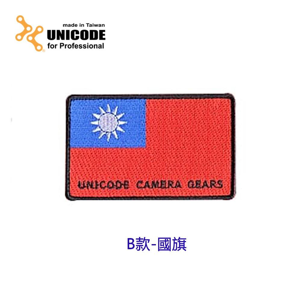 UNICODE Patch 臂章單片(B.C.D.E.F.G.H共七款供選)用MOLLE系統軍用背包戰術背心《2魔攝影》