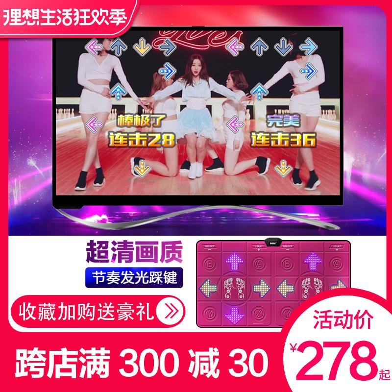 舞霸王無線雙人跳舞毯4K高清電視接口電腦兩用家用體感跑步跳舞機