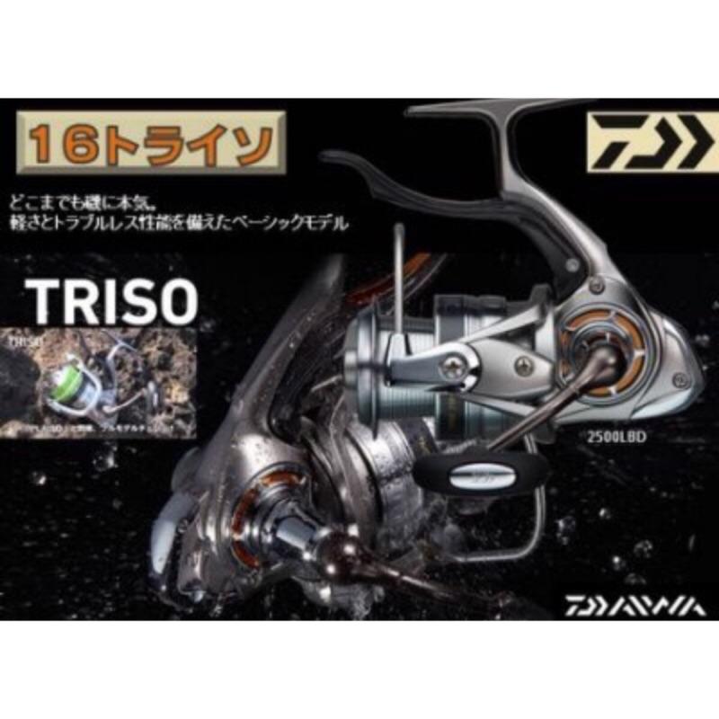 =佳樂釣具=2016 DAIWA TRISO 3000 H-LBD 手煞車捲線器 捲線器 daiwa